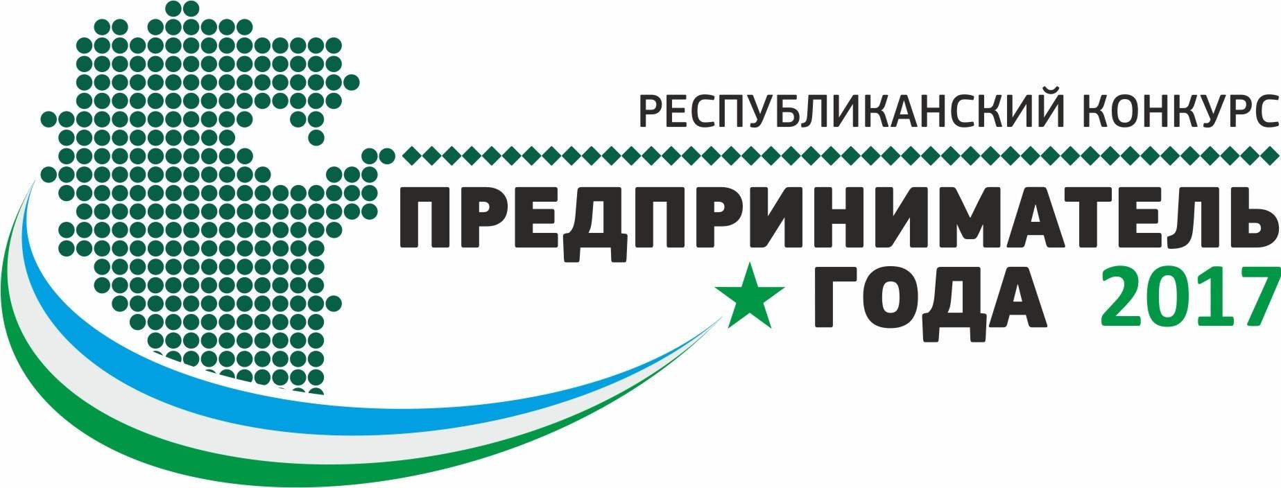Эффективный бизнес в сфере услуг: ИП Капурова Артема Олеговича